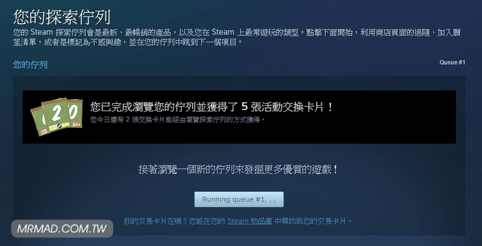Automatically-receive-steam-Great-card-6