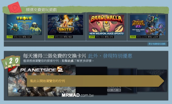 Automatically-receive-steam-Great-card-cover