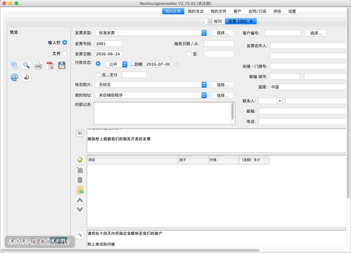 Rechnungsverwalter-app-mac-free-3