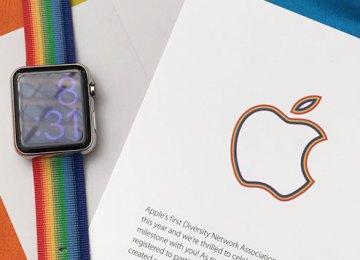 蘋果力挺2016舊金山同性戀驕傲大遊行!贈送限量Apple Watch彩色錶帶