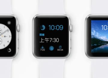 Apple Watch還不夠成熟!我們期盼下一代WatchOS 3與Apple Watch2的10個軟硬體改進