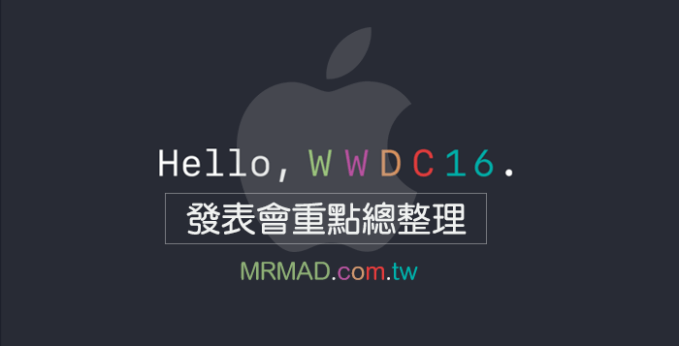 apple-wwdc16-20160614-cover