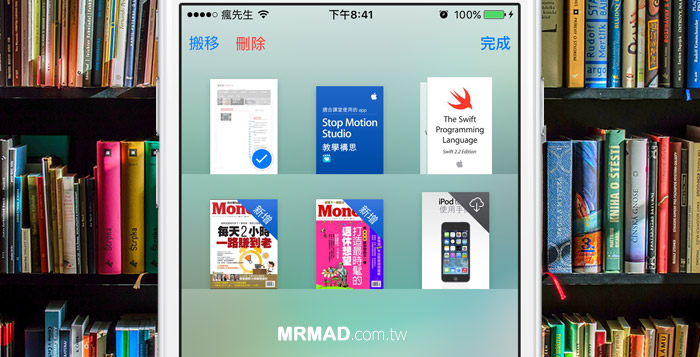 iOS-web-page-save-pdf-cover