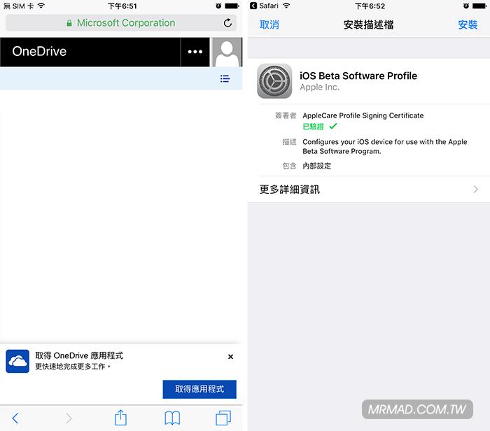 iOS10-beta-update-1