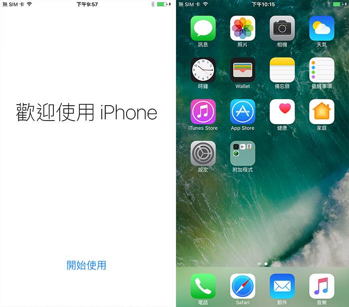 iOS10-beta-update-3
