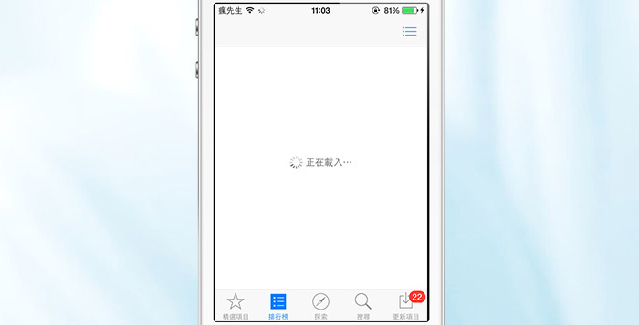 iOS8-app-store-top-charts-loading