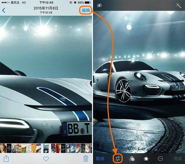 iOS9-photo-edit-bug-1
