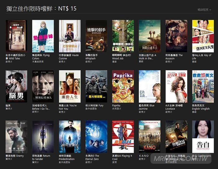 iTunes-Store-HD-2