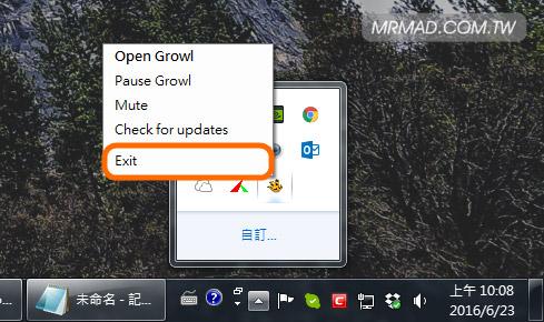 ios-push-notifications-windows-12
