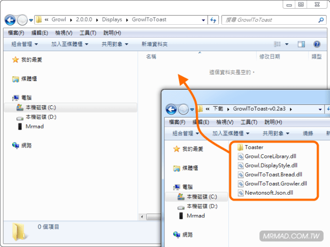 ios-push-notifications-windows-14