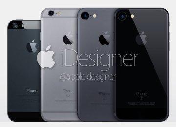 iPhone7的新顏色太空黑色概念圖與配色搶先看