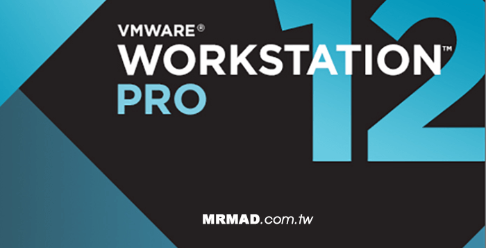 vmware-workstation-fusion-one-year-free-Genuine-serial-cover