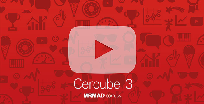 Cercube3-tweak-cover