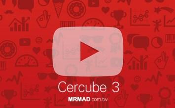 [Cydia for iOS7~iOS9]透過iPhone下載youtube影片免煩惱!「Cercube3」