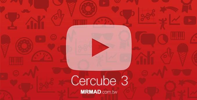 Cercube3-tweak-cover