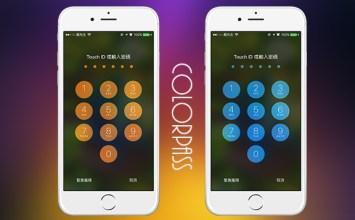 [Cydia for iOS7~iOS9]改變iPhone解鎖畫面按鈕顏色「ColorPass」