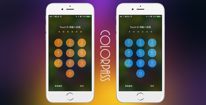 Colorpass-tweak-cover