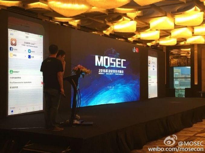 MOSEC-2016-iOS10-beta-Jailbreak-5