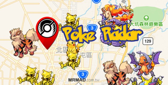 Poke Radar-app-cover