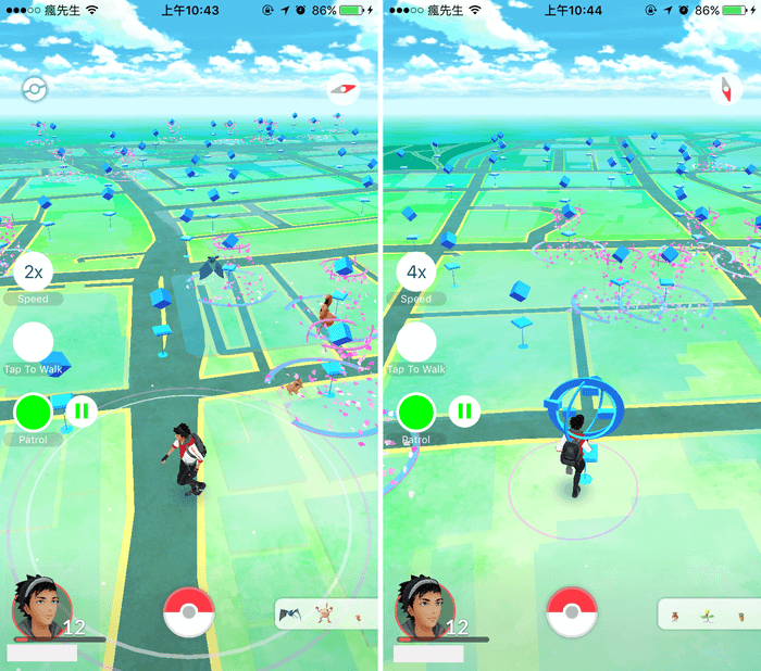 PokemonGoAnywhere-tweak-3