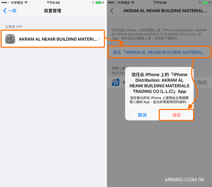 Without-computer-iOS9.3.3-jb-2