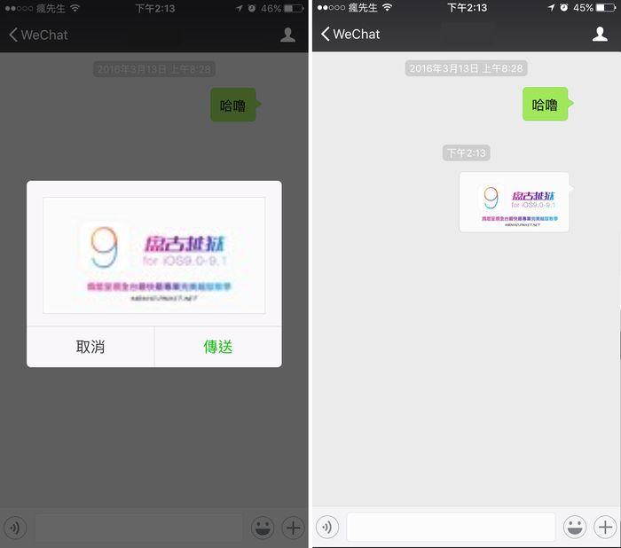 appstore-pin-app-17