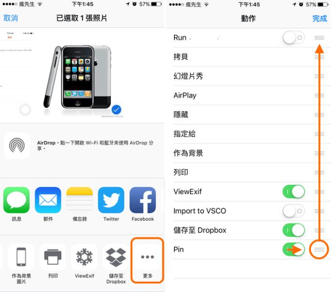 appstore-pin-app-26