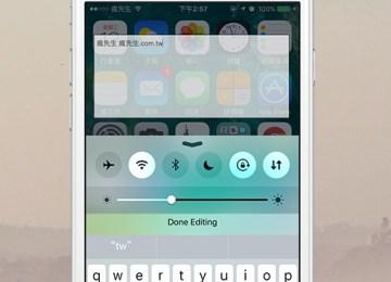 [Cydia for iOS9]讓控制中心結合隨手記事備忘錄功能「CCNotes」
