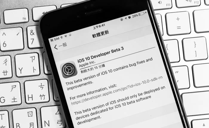 iOS10-beta3-cover