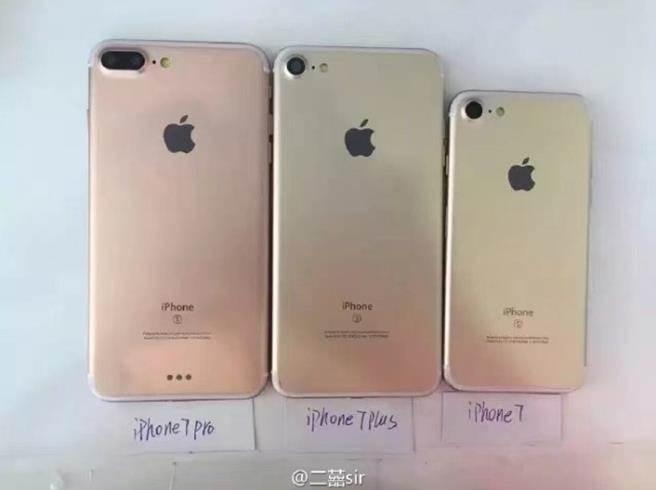 iPhone7-Three-versions-fake