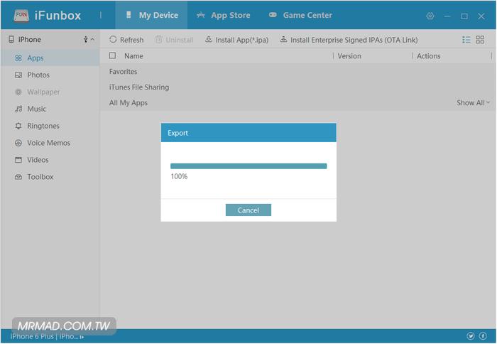 pangu-jb-iOS9.3.3-nopp-ifunbox-6