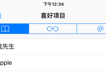 [Cydia for iOS9]BookmarksIcons能替Safari我的最愛網站加入icon圖示顯示