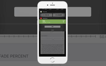 [Cydia for iOS9]NCPop讓下拉控制中心也能夠擁有3D動態效果
