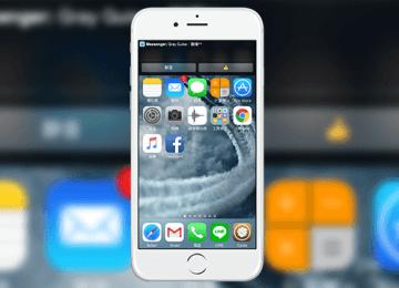 [Cydia for iOS9]「Resero 9」讓iOS橫幅通知區塊變的小而精緻