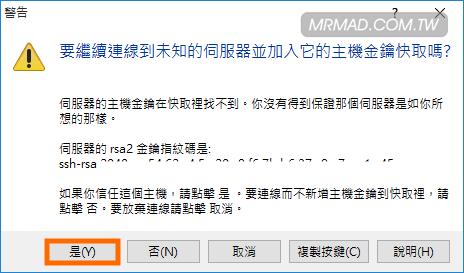 cydia-dpkg-status-error-cover-7