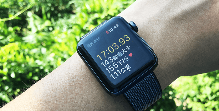 apple-watch2-gps-cover