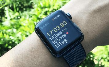 實測 Apple Watch 2 透過GPS紀錄運動狀態!分析耗電量與續航力能夠維持多久