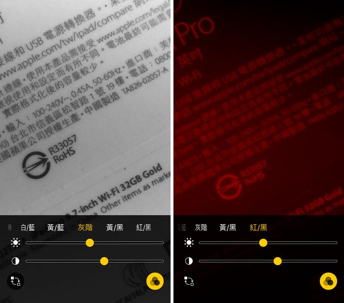 ios10-magnifier-4