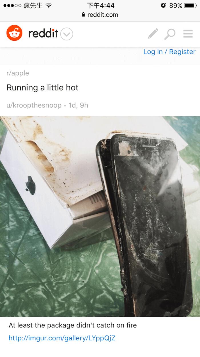 iphone-fire-1