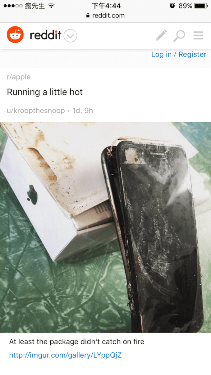iphone-fire-1