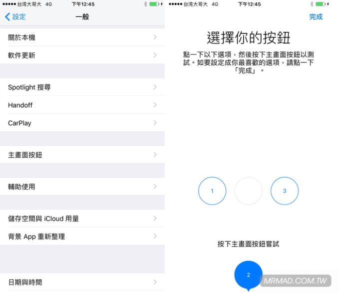 iphone7-plus-real-machine-dual-lens-1