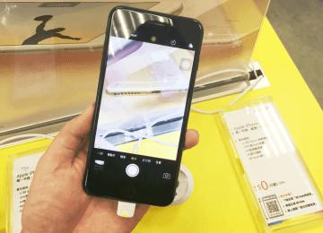iPhone 7 Plus 實機體驗測試黑色與雙鏡頭威力