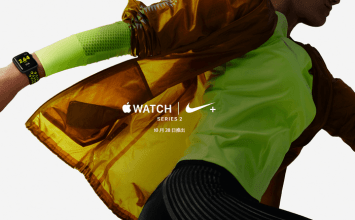 Apple Watch Nike+ 正式推出日期確定!10月28日正式開售