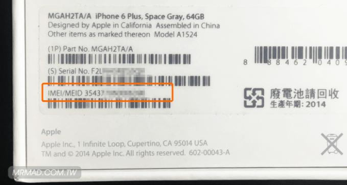 buy-iphone-jailbreakable-version-1