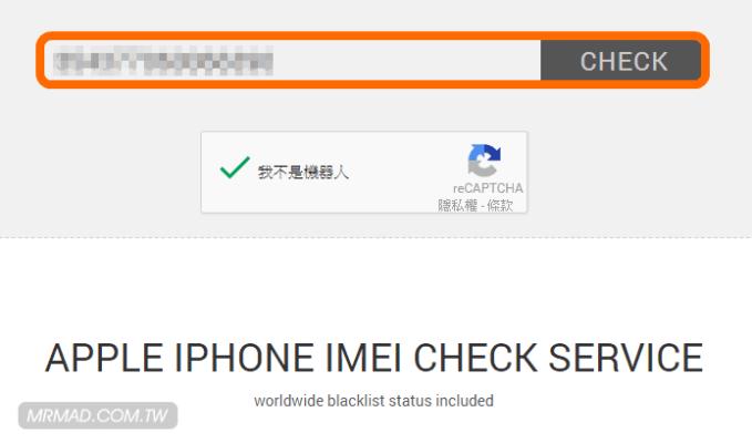 buy-iphone-jailbreakable-version-3