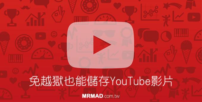 ios-save-youtube-videos