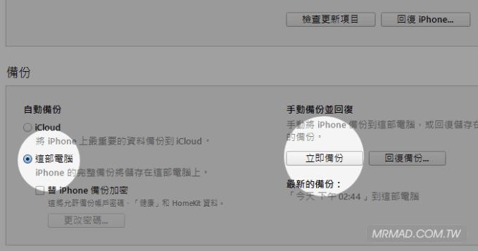 slide-to-unlock-ios10-1