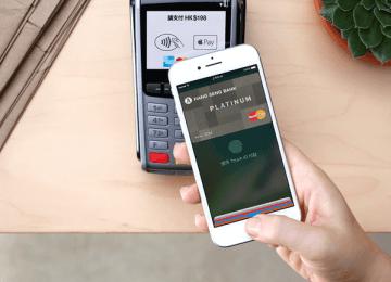 [教學]Apple Pay 即將在台灣開放!該先申辦哪家信用卡好?