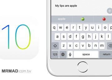 EmojiSuggest 免升級iOS10也能夠讓iOS9實現預測Emoji表情符號功能
