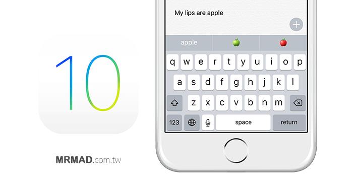 emojisuggest-tweak
